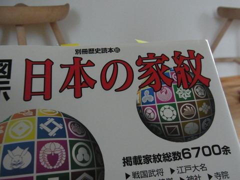 RIMG5459